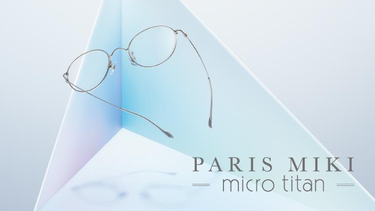 Micro Titan