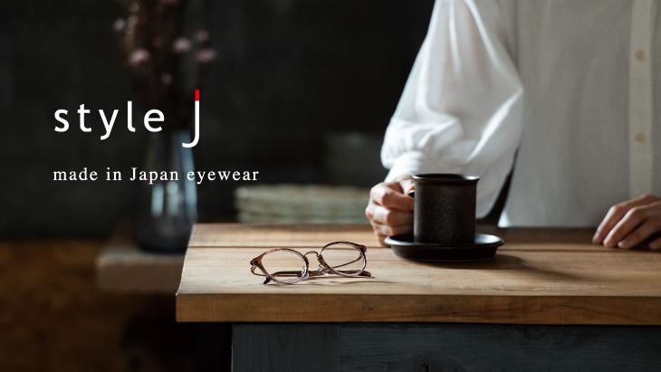 Style J
